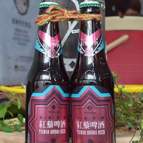 レッドキヌアビール