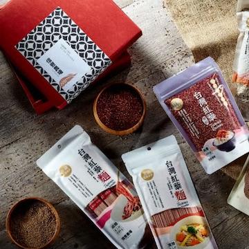 レッドキヌア麺